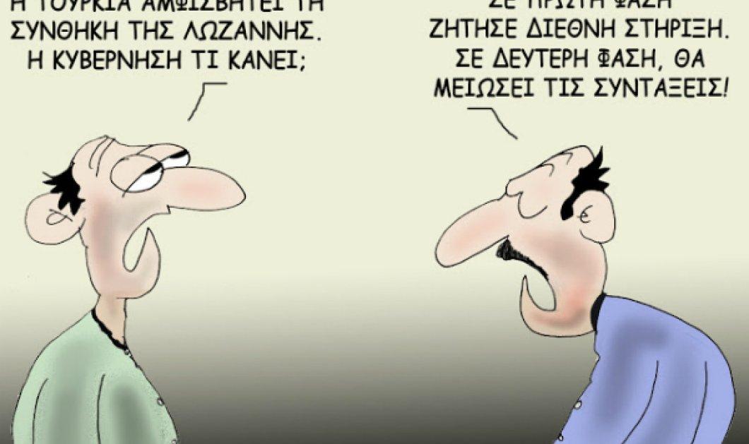 """Διάλογο ηλικιωμένων για... Όσκαρ """"δίνει"""" ο Θοδωρής Μακρής! """"Η Τουρκία αμφισβητεί τη Συνθήκη της Λωζάννης, η κυβέρνηση τι κάνει;"""" - Κυρίως Φωτογραφία - Gallery - Video"""