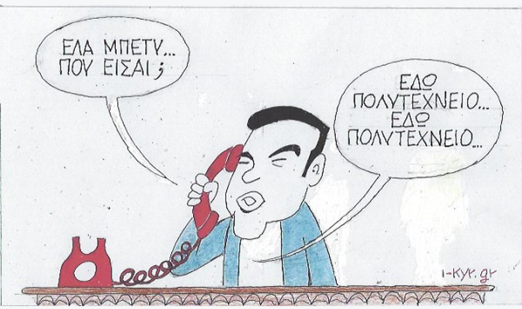 """Ο Αλέξης δεν σταματά τα τηλεφωνήματα με την Μπέτυ του και ο αγαπημένος ΚΥΡ τα """"προδίδει"""" - Κυρίως Φωτογραφία - Gallery - Video"""