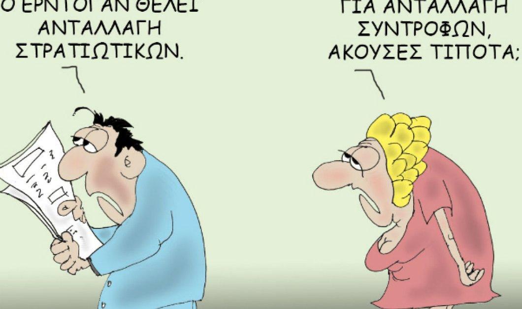 Όταν ο Ερντογάν θέλει ανταλλαγή στρατιωτικών & η Ελληνίδα σύζυγος έχει... κέφια, ο Θοδωρής Μακρής είναι παρών! - Κυρίως Φωτογραφία - Gallery - Video