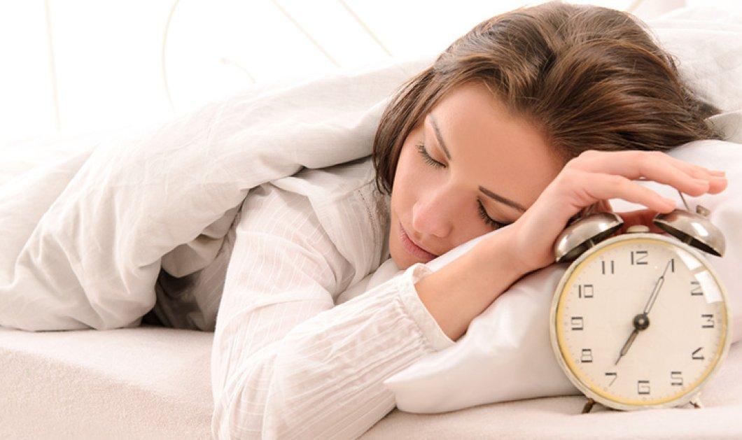 Χτυπάει το ξυπνητήρι & εσείς πέρα βρέχει; Snooze, ξε- snooze... συνεχίζετε; Ε είστε πιο έξυπνοι!  - Κυρίως Φωτογραφία - Gallery - Video
