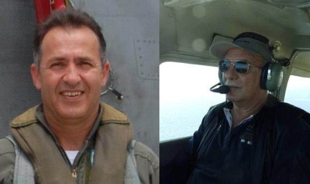 Σοκ στην Πάτρα- Αποχαιρέτησαν με βαθιά οδύνη τους δυο επιβαίνοντες στο μονοκινητήριο αεροπλάνο που έπεσε στη Φωκίδα  - Κυρίως Φωτογραφία - Gallery - Video