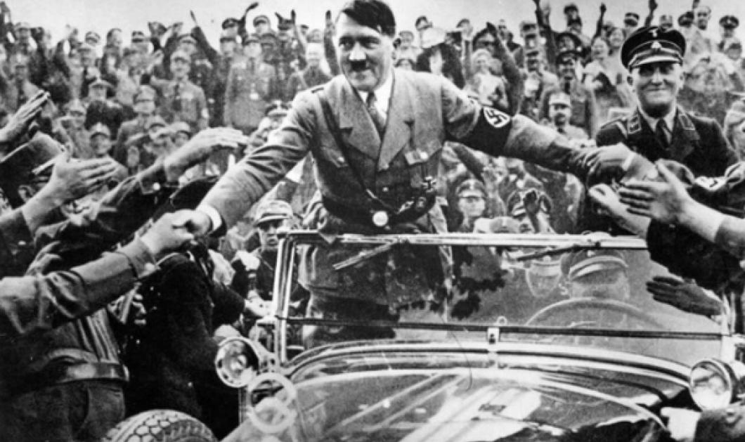 """Αδόλφος Χίτλερ: Ήρθε στο φως η """"απαγορευμένη"""" εικόνα που είχε εξαφανιστεί από τους Ναζί (ΦΩΤΟ) - Κυρίως Φωτογραφία - Gallery - Video"""