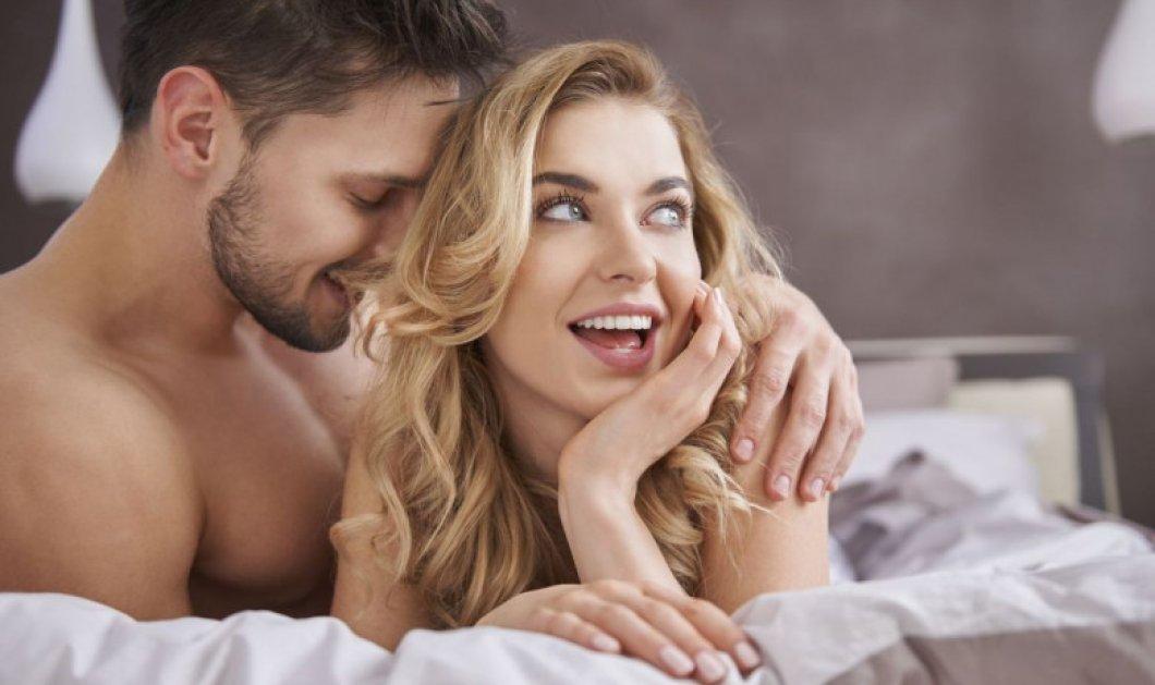 Τι δεν πρέπει να κάνουν οι γυναίκες μετά το σεξ;  - Κυρίως Φωτογραφία - Gallery - Video