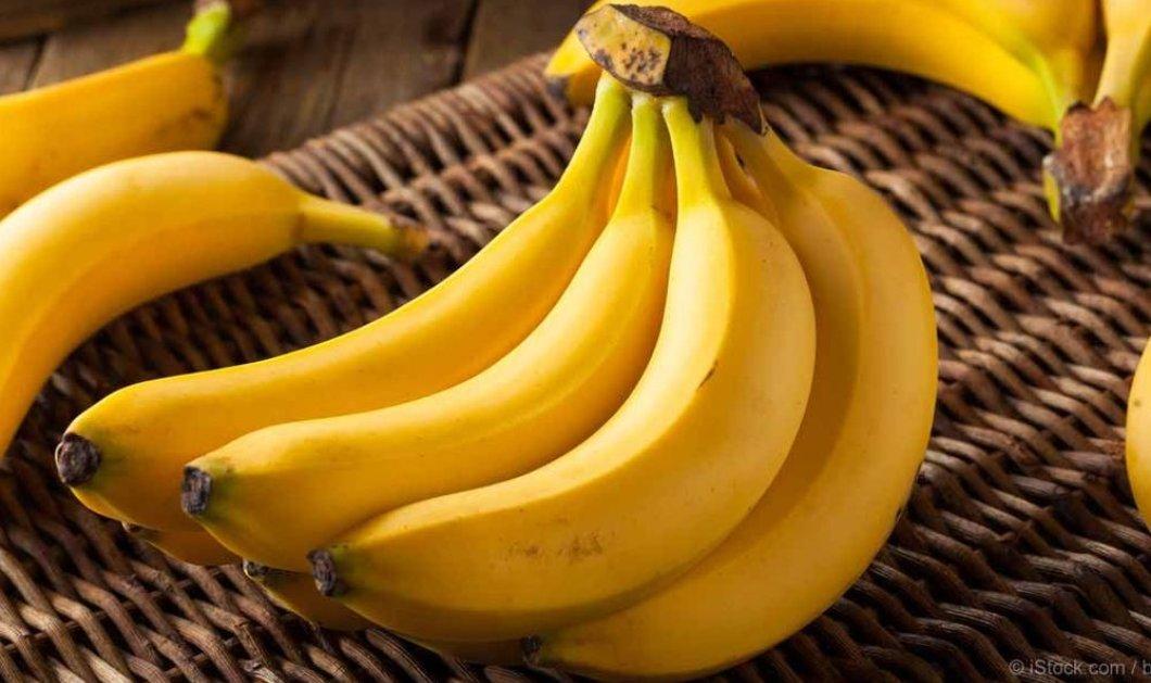 Σας αρέσουν οι μπανάνες; - Ιδού το κόλπο για να μη μαυρίζουν (ΒΙΝΤΕΟ) - Κυρίως Φωτογραφία - Gallery - Video