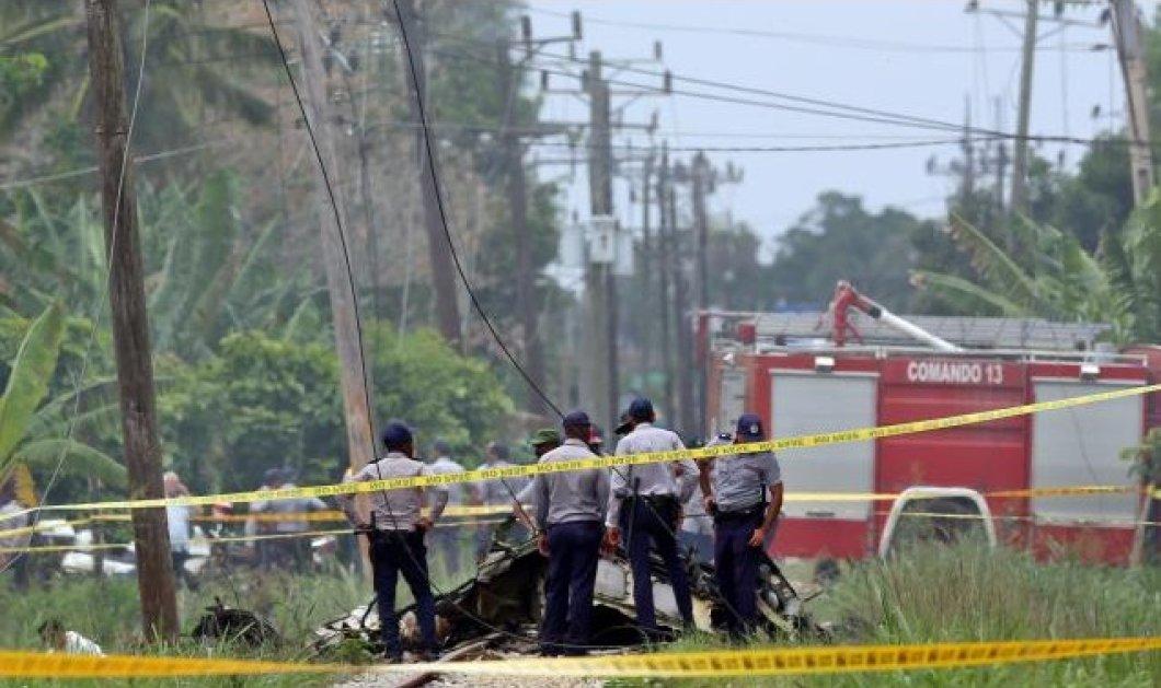 Κούβα: 108 νεκροί σε αεροπορικό δυστύχημα - Κυρίως Φωτογραφία - Gallery - Video
