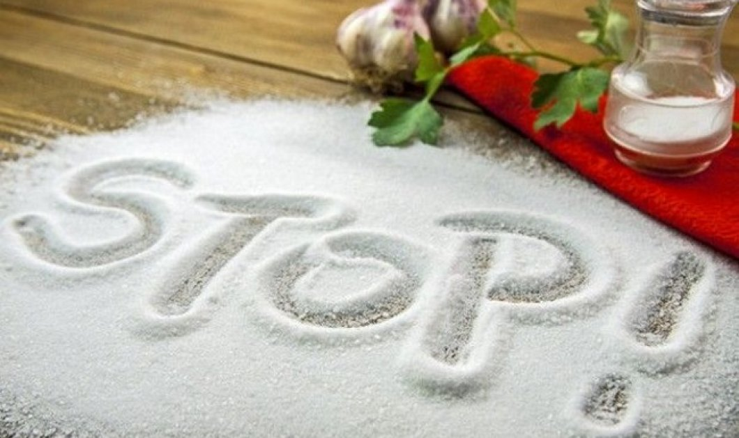 Έτσι θα αποβάλλετε το αλάτι που δημιουργεί κατακράτηση υγρών στον οργανισμό σας - Κυρίως Φωτογραφία - Gallery - Video