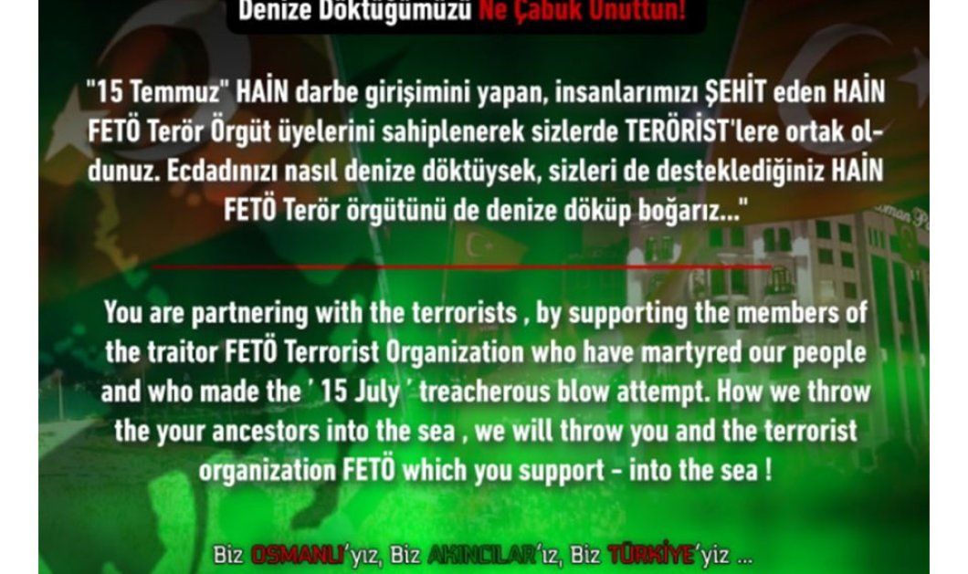 """Τούρκοι χάκερς """"χτύπησαν"""" το Αθηναϊκό Πρακτορείο Ειδήσεων! «Ελλάδα ξεχνάς γρήγορα... Θα σας ρίξουμε στη θάλασσα!» - Κυρίως Φωτογραφία - Gallery - Video"""