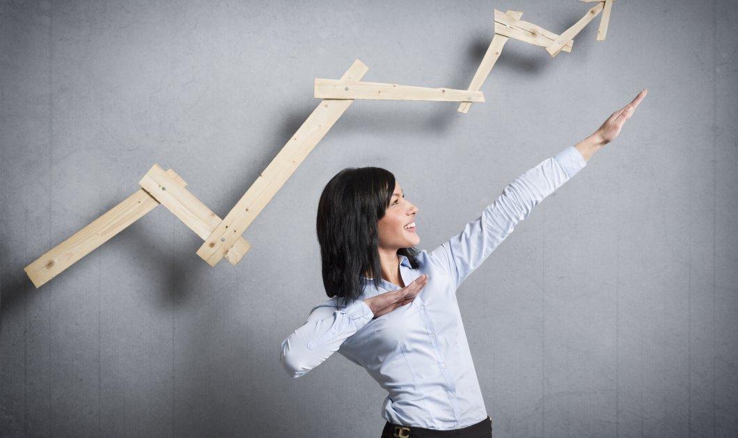 Ποιες είναι οι διαφορές ανάμεσα στους επιτυχημένους και τους αποτυχημένους; - Κυρίως Φωτογραφία - Gallery - Video