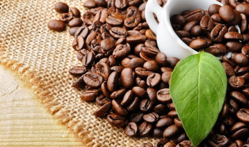Ο καφές σαν καλλυντικό! Scrub, μάσκα ομορφιάς ή λοσιόν θα έχει αποτέλεσμα - Κυρίως Φωτογραφία - Gallery - Video