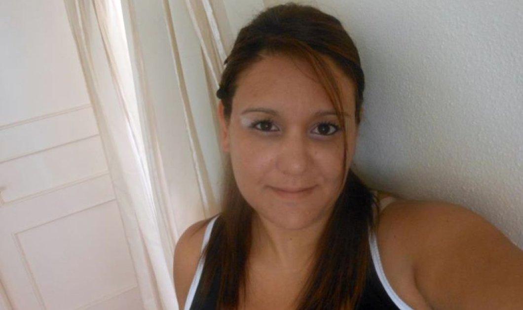 Εξαφάνιση της 37χρονης εγκύου- Οι αποκαλύπτικοι διάλογοι με φίλη της & ο νεκρός σύντροφός της  - Κυρίως Φωτογραφία - Gallery - Video