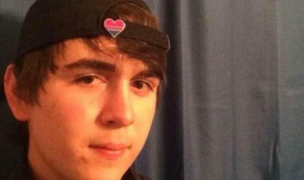 Ο επιζών συμμαθητής: ο 17χρονος Έλληνας μακελάρης πυροβολούσε και τραγουδούσε... «Another one bites the dust» (VIDEO) - Κυρίως Φωτογραφία - Gallery - Video