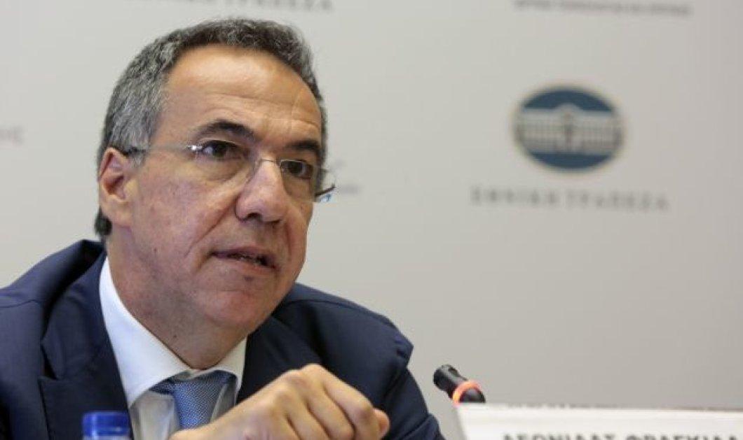 Παραιτήθηκε ο διευθύνων σύμβουλος της Εθνικής Τράπεζας Λ. Φραγκιαδάκης- Ποιος αναλαμβάνει προσωρινά - Κυρίως Φωτογραφία - Gallery - Video