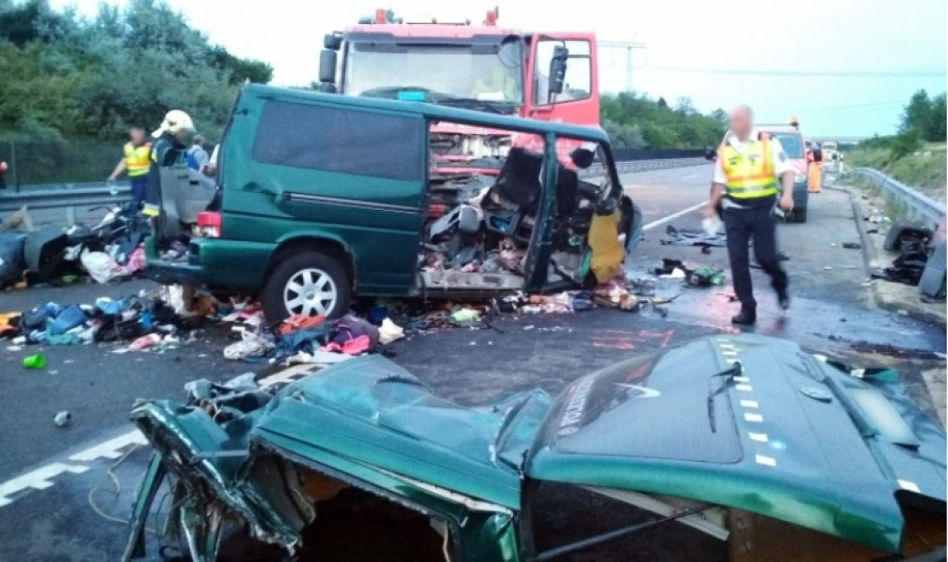 Τροχαίο με πολλούς νεκρούς στην Ουγγαρία: Ο οδηγός μετέδιδε live στο Facebook! (BINTEO) - Κυρίως Φωτογραφία - Gallery - Video