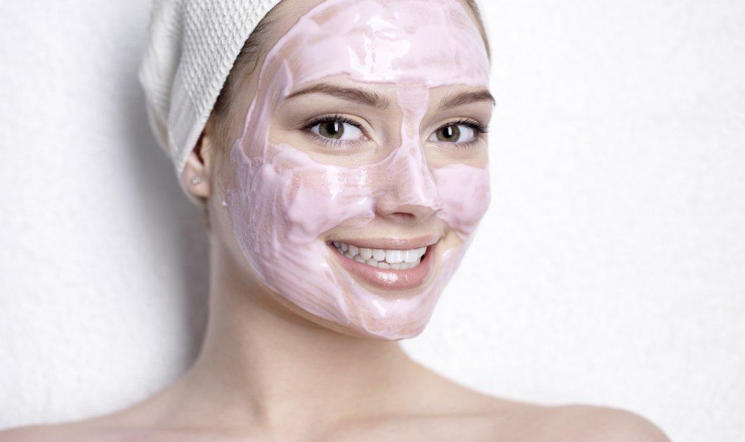 Σπιτική μάσκα για φυσικό λίφτινγκ προσώπου με λεμόνι και γιαούρτι - Κυρίως Φωτογραφία - Gallery - Video