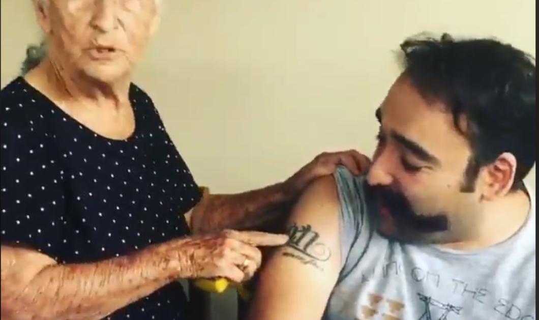Απίστευτο βίντεο με ηλικιωμένη μητέρα να προσπαθεί να σβήσει το τατουάζ του γιού της... με σφουγγάρι!   - Κυρίως Φωτογραφία - Gallery - Video