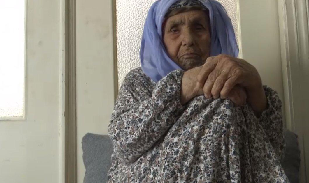 Αυτή η γιαγιά πρόσφυγας 111 ετών εγκλωβίστηκε στην Ελλάδα - Θέλει να πάει στις δισέγγονές της στη Γερμανία - Κυρίως Φωτογραφία - Gallery - Video