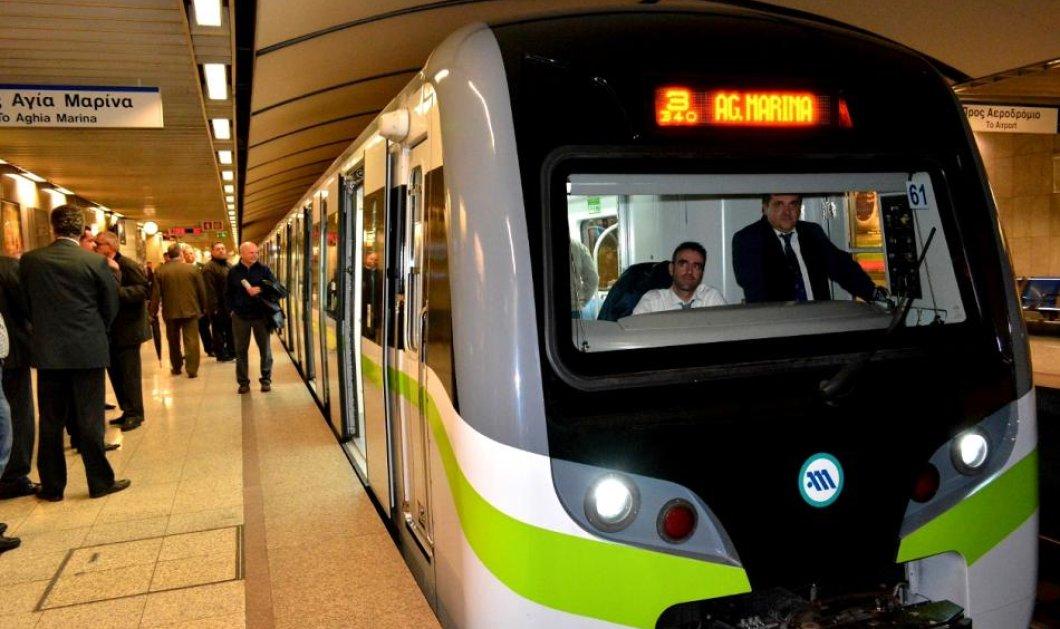 Χωρίς Μετρό η Αθήνα την Δευτέρα 14 Μαΐου - Κυρίως Φωτογραφία - Gallery - Video