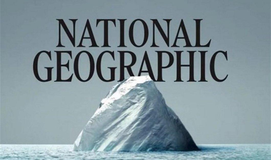 «Πλανήτης ή πλαστικό;»: το ερώτημα που θέτει το National Geographic (ΦΩΤΟ) - Κυρίως Φωτογραφία - Gallery - Video
