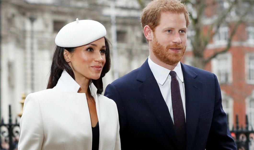 Φωτό- βίντεο: Αυτά είναι τα παρανυφάκια στον γάμο Meghan & Harry- Τα ανίψια- πριγκιπόπουλα σέρνουν πρώτα τον χορό - Κυρίως Φωτογραφία - Gallery - Video