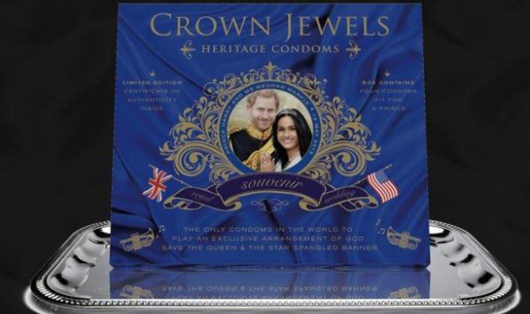 Πριγκιπικός γάμος, πριγκιπικά προφυλακτικά - Κυρίως Φωτογραφία - Gallery - Video