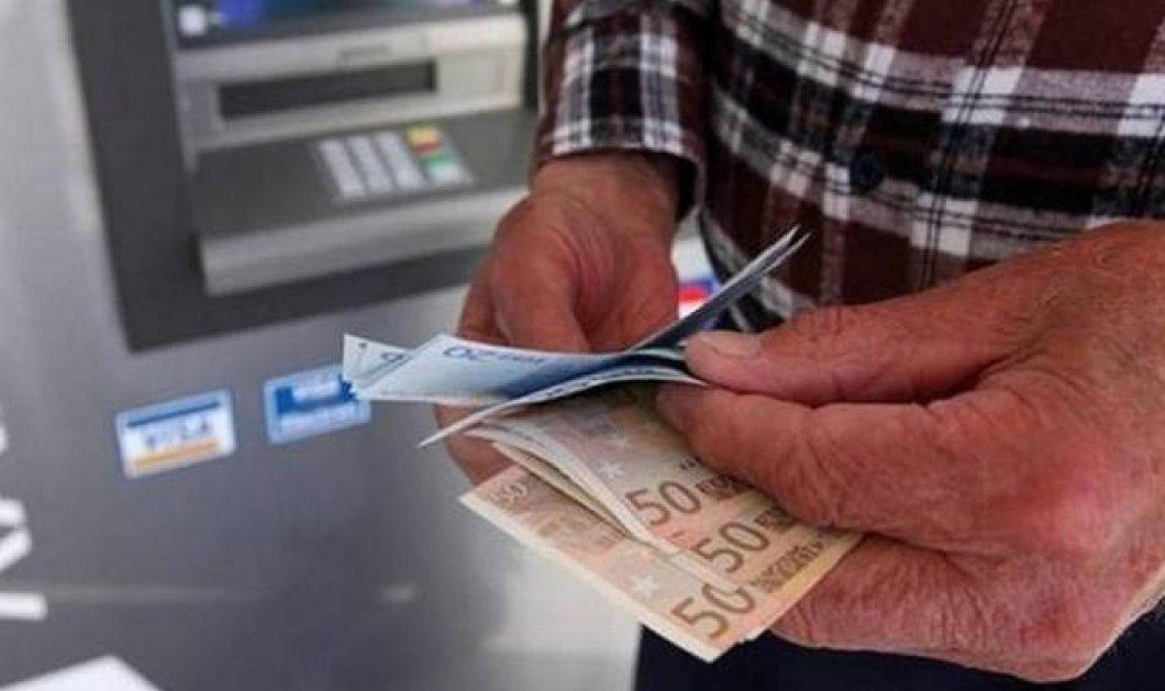 Συντάξεις: Αυξήσεις από 20 έως 83 ευρώ το μήνα για 198.349 συνταξιούχους- Ποιοι θα λάβουν αυτά τα χρήματα - Κυρίως Φωτογραφία - Gallery - Video