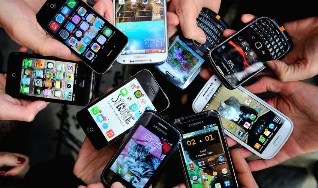 Ποιος είναι ο νέος φόρος σε έξυπνα κινητά τηλέφωνα, τάμπλετ & υπολογιστές - Κυρίως Φωτογραφία - Gallery - Video