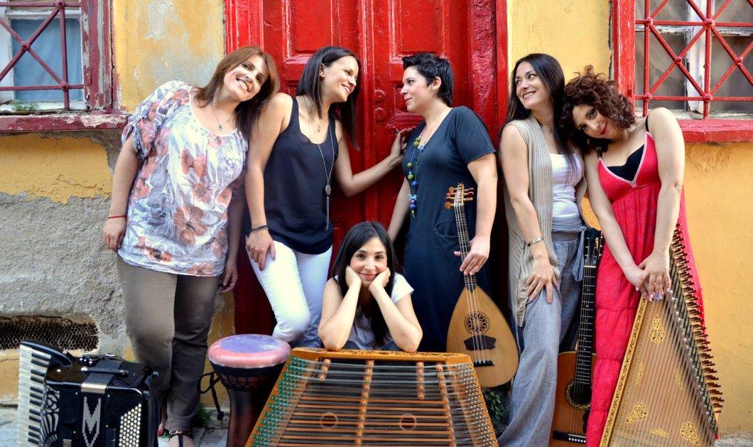 Tην Πέμπτη χορεύουμε, τραγουδάμε γινόμαστε μια παρέα με τα 6 κορίτσια της Ορχήστρας Smyrna   - Κυρίως Φωτογραφία - Gallery - Video