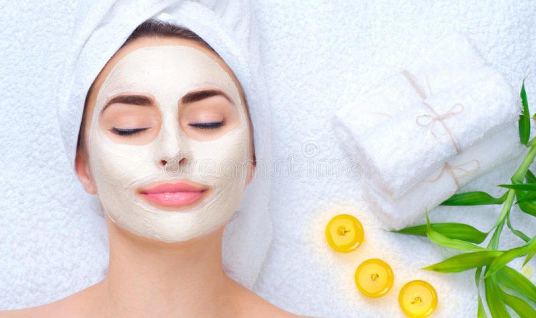 Εκπληκτική μάσκα ομορφιάς για το βράδυ για να ξυπνήσεις πιο λαμπερή από ποτέ!  - Κυρίως Φωτογραφία - Gallery - Video