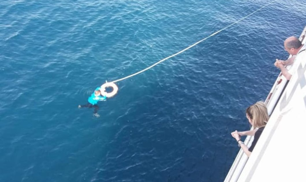 Έσωσαν γυναίκα μέσα στη μέση της θάλασσας 5 μίλια από τον Πειραιά- Φορουσε τα ρούχα της - Κυρίως Φωτογραφία - Gallery - Video