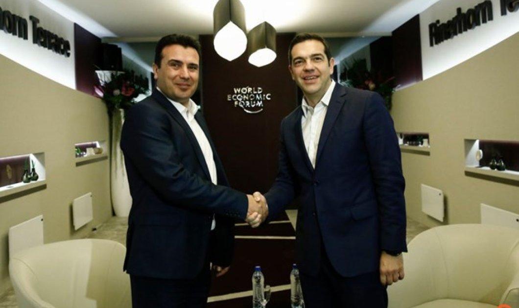 Στα χέρια Τσίπρα-Ζάεφ η τελική συμφωνία για τα Σκόπια- Οι διαπραγματεύσεις θα λήξουν όταν θα υπάρχει όνομα κοινής αποδοχής  - Κυρίως Φωτογραφία - Gallery - Video