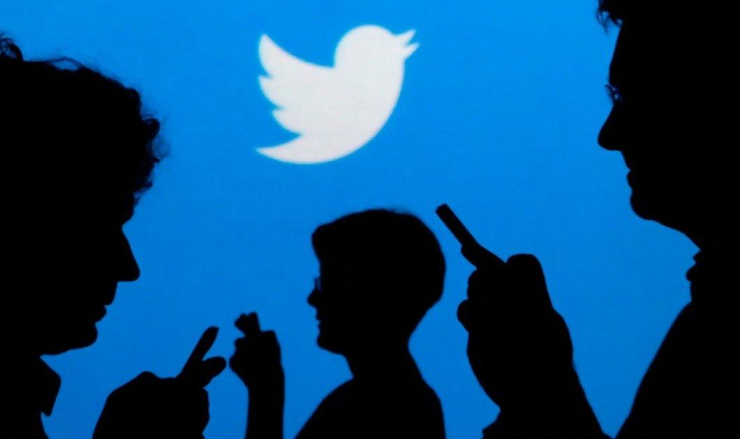 Προσοχή: Έκτακτη ανακοίνωση από το twitter- Καλεί τους χρήστες του να αλλάξουν κωδικούς! - Κυρίως Φωτογραφία - Gallery - Video