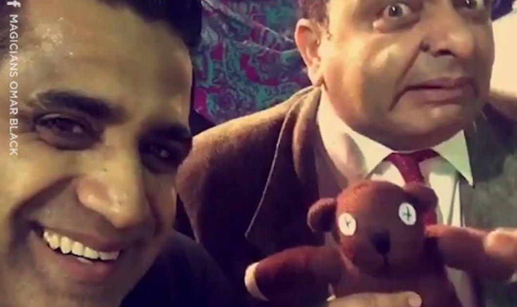 Βρήκαν τον σωσία του Mr Bean στο Πακιστάν - Δεν θα πιστεύετε στα μάτια σας! (ΒΙΝΤΕΟ)   - Κυρίως Φωτογραφία - Gallery - Video