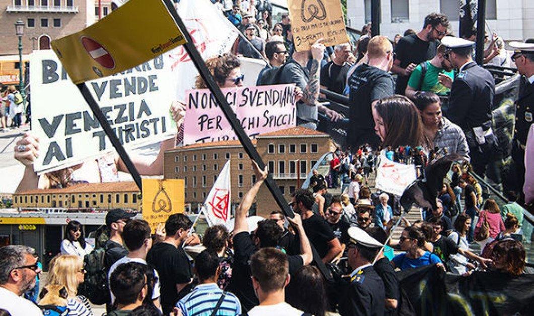 Γέφυρα των Στεναγμών η Βενετία: Οργή & σπασίματα για τις μπάρες που περιορίζουν τους τουρίστες - Κυρίως Φωτογραφία - Gallery - Video