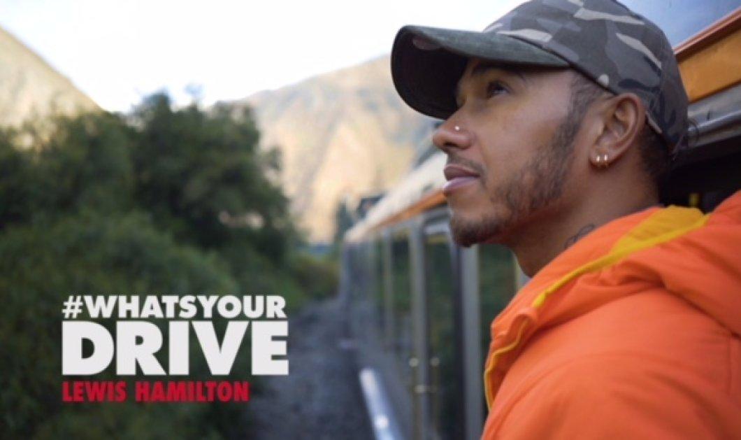 Ο Tommy Hilfiger ανακοινώνει το #WhatsYourDrive ντοκιμαντέρ με τον παγκόσμιο πρεσβευτή του brand Lewis Hamilton - Κυρίως Φωτογραφία - Gallery - Video