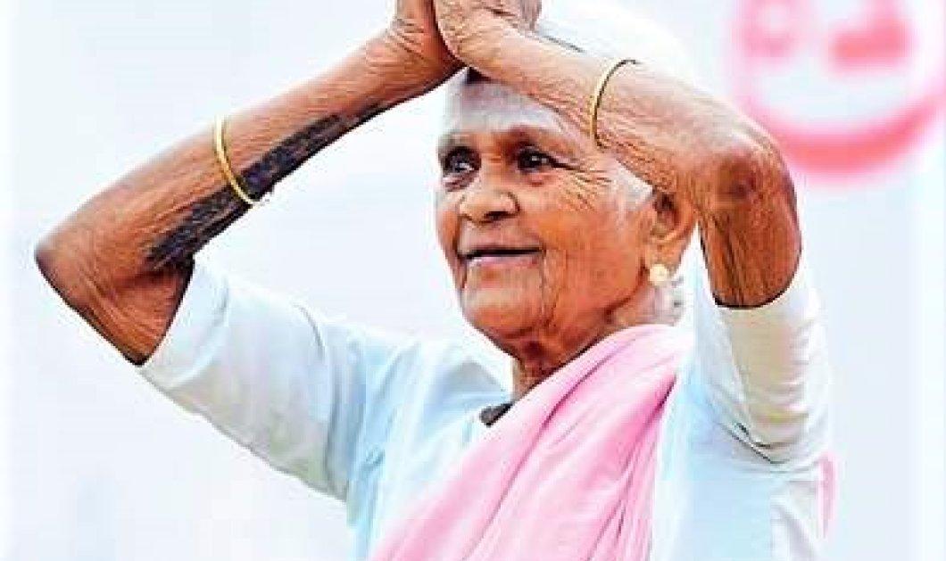 Γιαγιά δασκάλα της γιόγκα 99 ετών στηρίζει μόνο σε ένα λόγο την υγεία της - Θαυμάστε την! (ΦΩΤΟ - ΒΙΝΤΕΟ) - Κυρίως Φωτογραφία - Gallery - Video