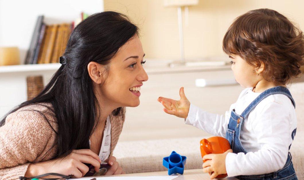 Αυτές είναι οι 5 αρχές που πρέπει να διδάξετε στο παιδί - Κυρίως Φωτογραφία - Gallery - Video