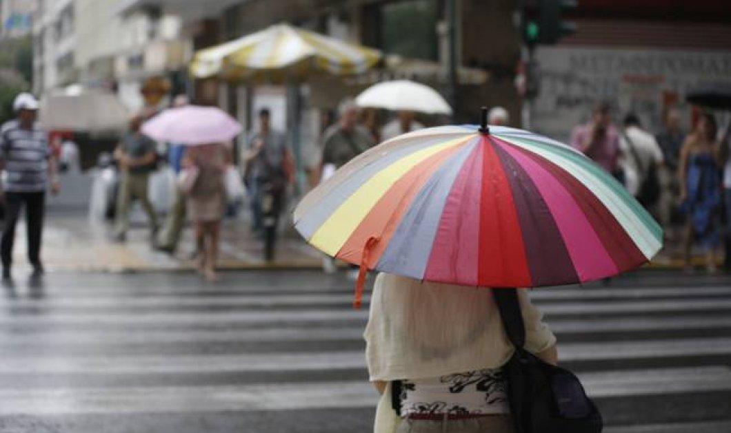 """Καιρός: Νέο κύμα κακοκαιρίας με βροχές & καταιγίδες- Έρχεται η """"Ήρα"""" - Κυρίως Φωτογραφία - Gallery - Video"""