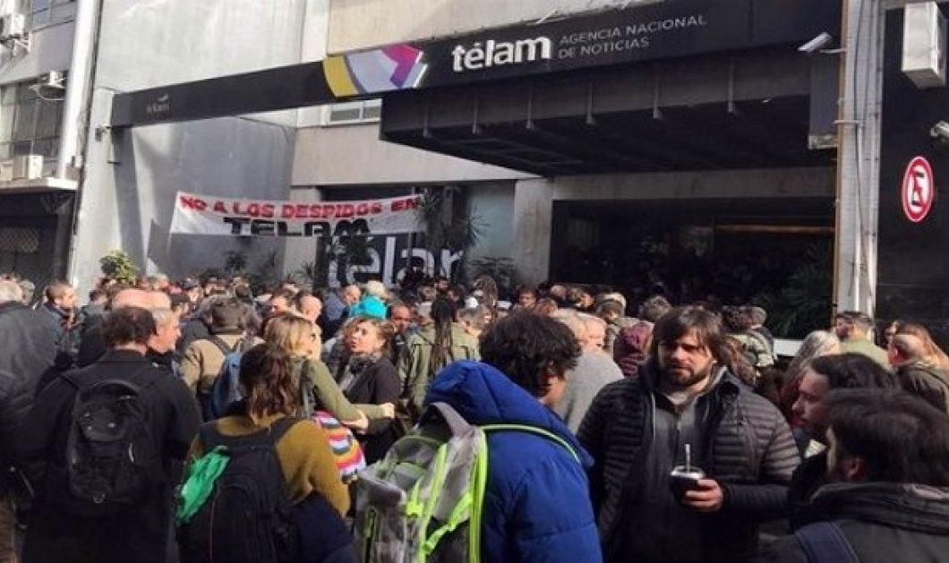 Η κυβέρνηση της Αργεντινής απέλυσε 400 εργαζόμενους στο εθνικό ειδησεογραφικό πρακτορείο - Κυρίως Φωτογραφία - Gallery - Video