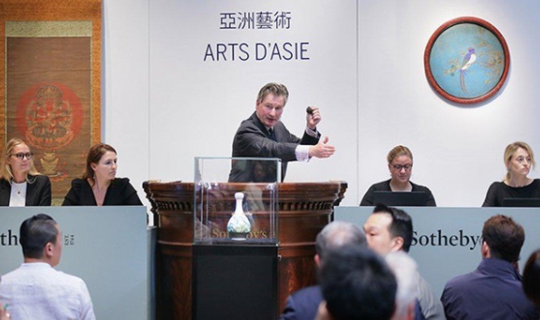 Παρίσι: Ξεχασμένο σε σοφίτα βάζο πουλήθηκε χθες 16,2 εκ.- Ανήκε σε Κινέζο αυτοκράτορα - Κυρίως Φωτογραφία - Gallery - Video