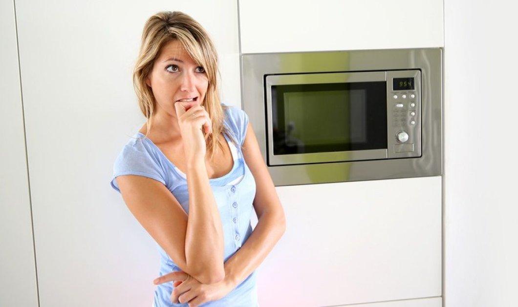 Ο εύκολος τρόπος για να καθαρίσετε το φούρνο μικροκυμάτων σας χωρίς να παιδεύεστε!  - Κυρίως Φωτογραφία - Gallery - Video