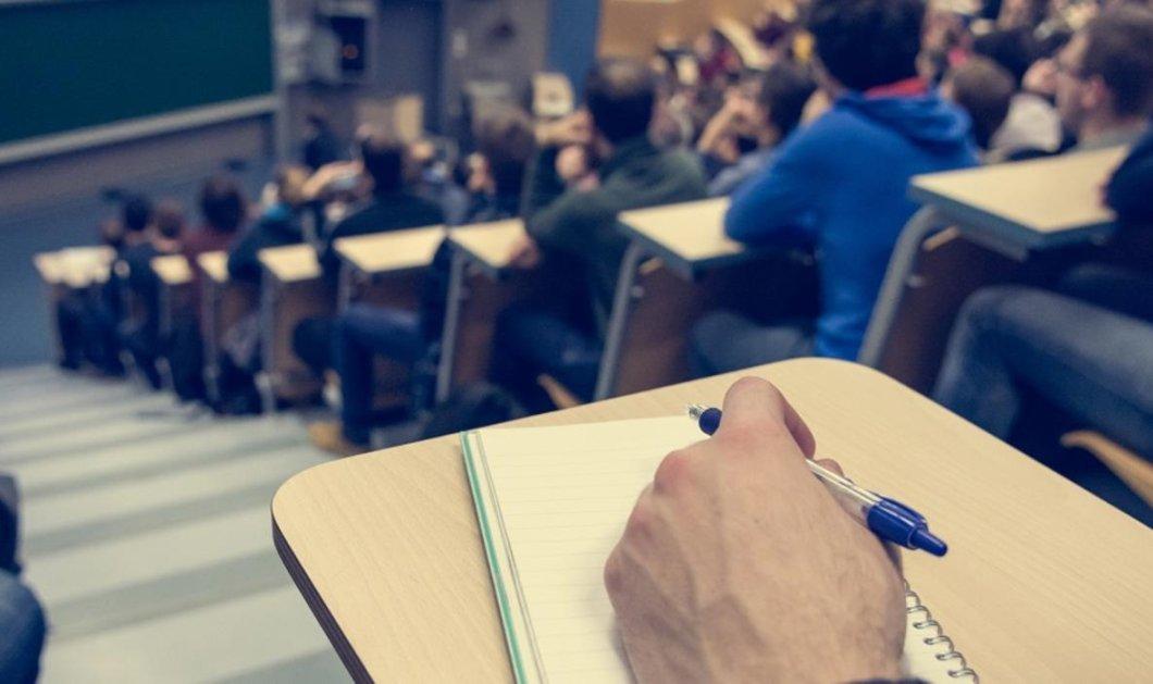 Good News: Αρχίζουν οι διαδικτυακές αιτήσεις φοιτητών για τη χορήγηση υποτροφιών - Ποιοι είναι οι δικαιούχοι - Κυρίως Φωτογραφία - Gallery - Video