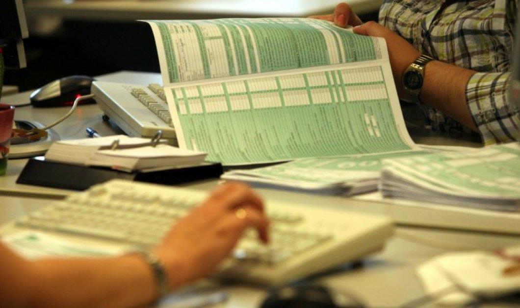 Το Υπουργείο Οικονομικών έδωσε παράταση στην υποβολή φορολογικών δηλώσεων - Δείτε πότε λήγει η προθεσμία - Κυρίως Φωτογραφία - Gallery - Video