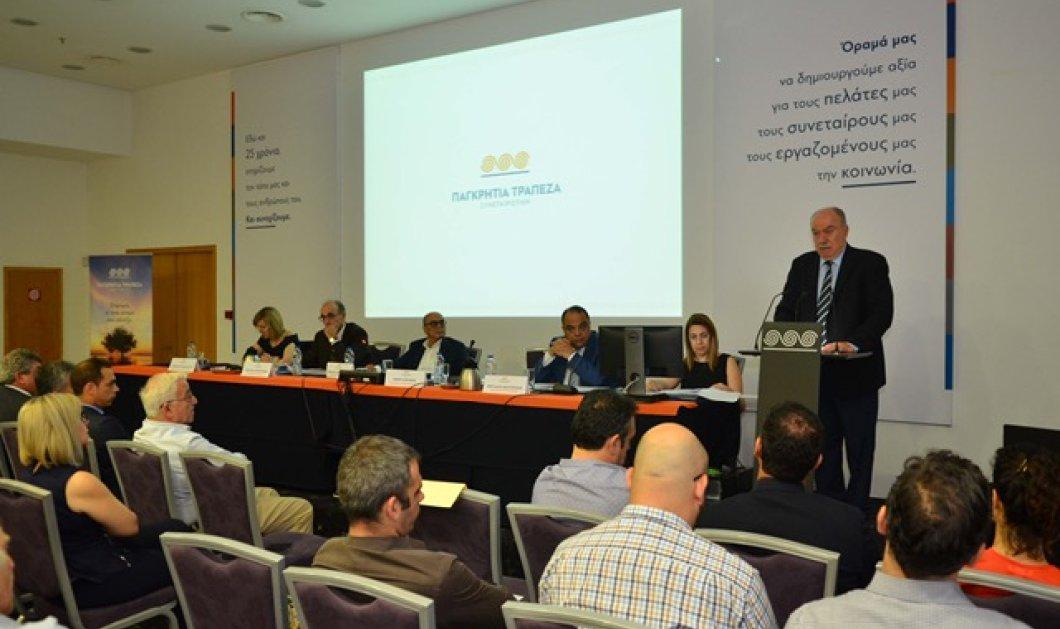 Τακτική Γενική Συνέλευση Παγκρήτιας Συνεταιριστικής Τράπεζας: Στόχοι και προοπτικές   - Κυρίως Φωτογραφία - Gallery - Video