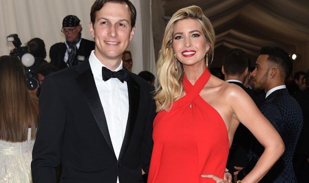 Κρατηθείτε! 82 εκατ. δολάρια ήταν το νέο εισόδημα της Ιβάνκα Τραμπ & του συζύγου της σε 1 χρόνο - Κυρίως Φωτογραφία - Gallery - Video