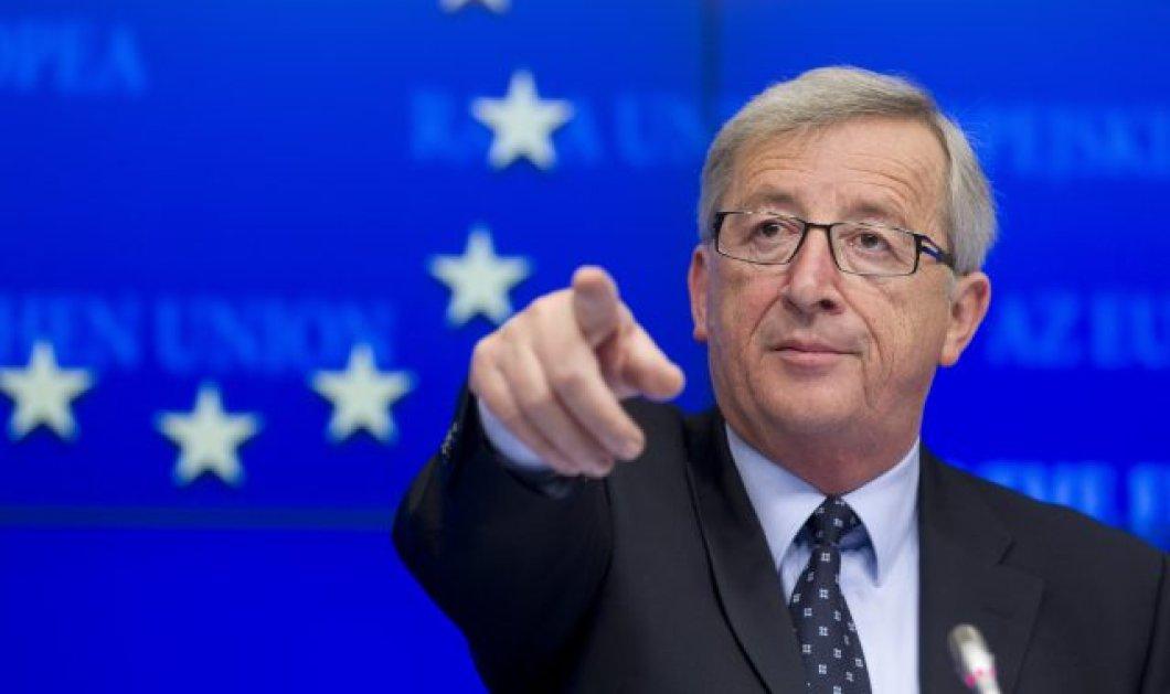 Ζαν- Κλοντ Γιούνκερ: Να επιδείξουμε σεβασμό απέναντι στην Ιταλία- Η αξιοπρέπεια του ελληνικού λαού ποδοπατήθηκε. Να μην επαναληφθεί το ίδιο - Κυρίως Φωτογραφία - Gallery - Video