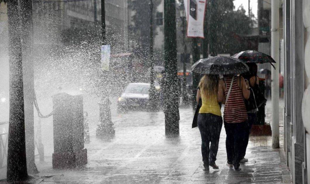 Έκτακτο δελτίο επιδείνωσης του καιρού από την ΕΜΥ- Σε ποιες περιοχές αναμένονται βροχές & καταιγίδες - Κυρίως Φωτογραφία - Gallery - Video