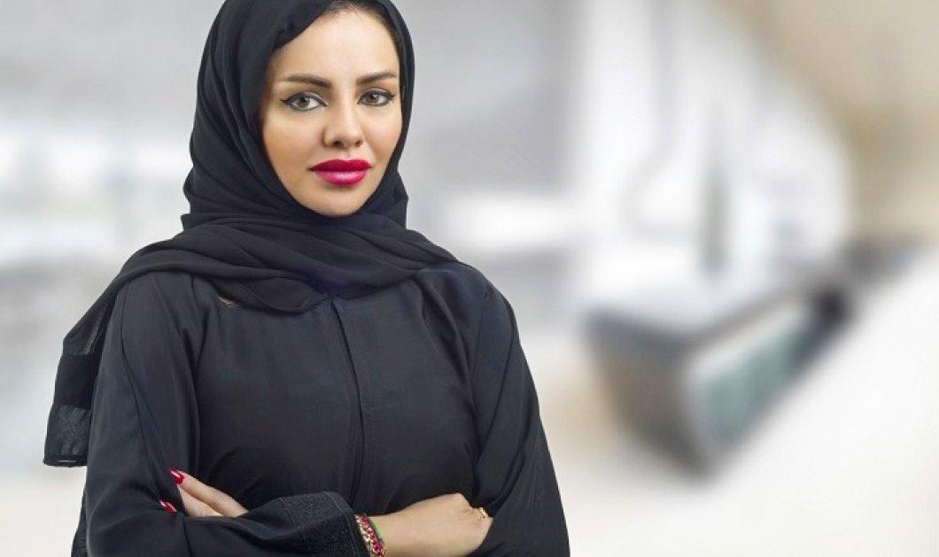 Αυτά είναι τα 9 πράγματα που δεν επιτρέπετε να κάνουν ακόμα οι γυναίκες στην Σαουδική Αραβία  - Κυρίως Φωτογραφία - Gallery - Video