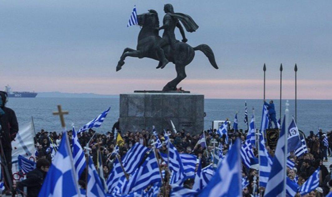 Σε αυτές τις 24 πόλεις της χώρας θα γίνουν σήμερα συλλαλητήρια για την Μακεδονία - Κυρίως Φωτογραφία - Gallery - Video