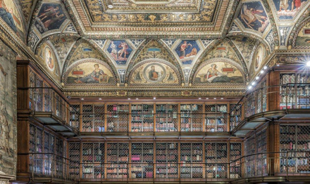 """Αυτές είναι οι πιο όμορφες βιβλιοθήκες σε όλο τον κόσμο- Κτίρια έργα τέχνης & """"ναοί"""" για τους λάτρεις του διαβάσματος (ΦΩΤΟ) - Κυρίως Φωτογραφία - Gallery - Video"""