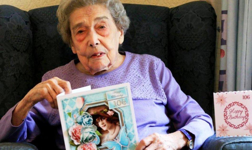 """Η Madeline Dye αποκαλύπτει: """"Έφτασα τα 106 επειδή έμεινα μακριά από τους άντρες"""" (ΦΩΤΟ - ΒΙΝΤΕΟ) - Κυρίως Φωτογραφία - Gallery - Video"""